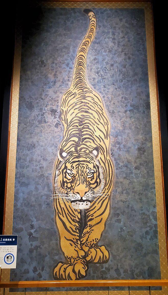 小倉城内にある、虎の絵