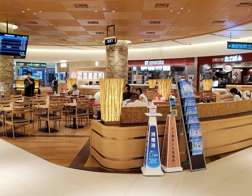 伊丹空港ターミナル内のショップ1