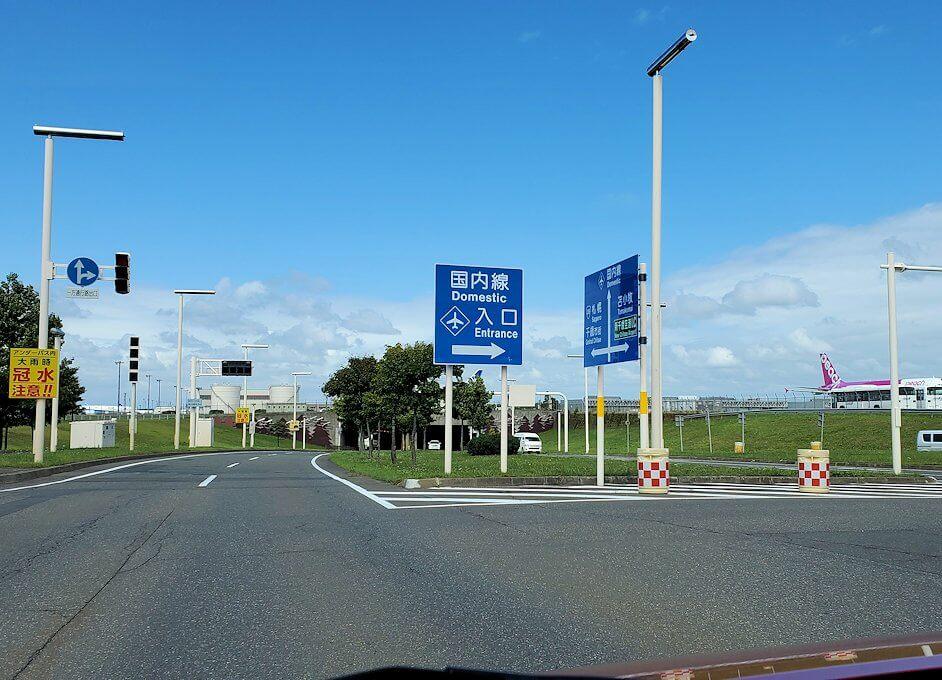新千歳空港から札幌市内へ移動