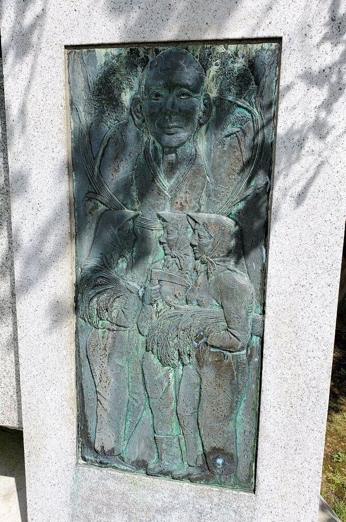 旧島松駅逓所周辺にあるクラーク博士の記念碑横にあった「寒地稲作」1