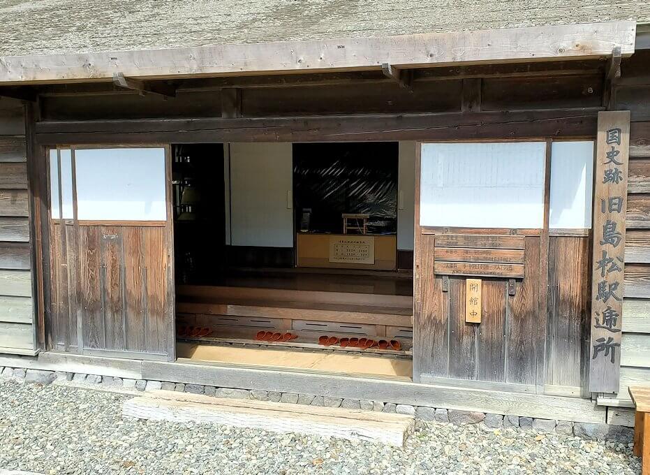 旧島松駅逓所の建物1