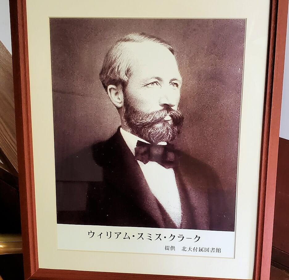 さっぽろ羊ヶ丘展望台にあるクラークチャペル内にあったクラーク博士の写真