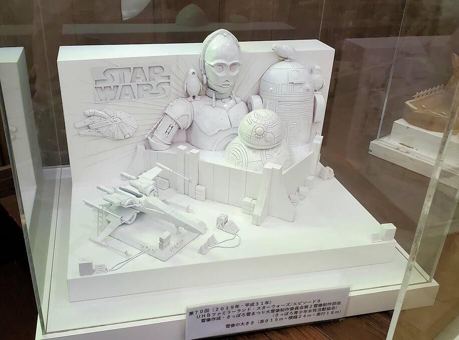 さっぽろ羊ヶ丘展望台にある「さっぽろ雪まつり資料館」内に展示されていた模型4