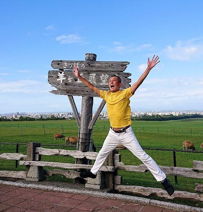 さっぽろ羊ヶ丘展望台でジャンプする男