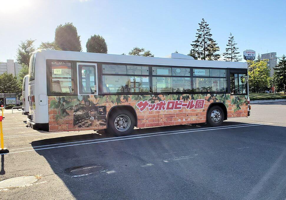 札幌市内にある「サッポロビール園」を行き来するバス