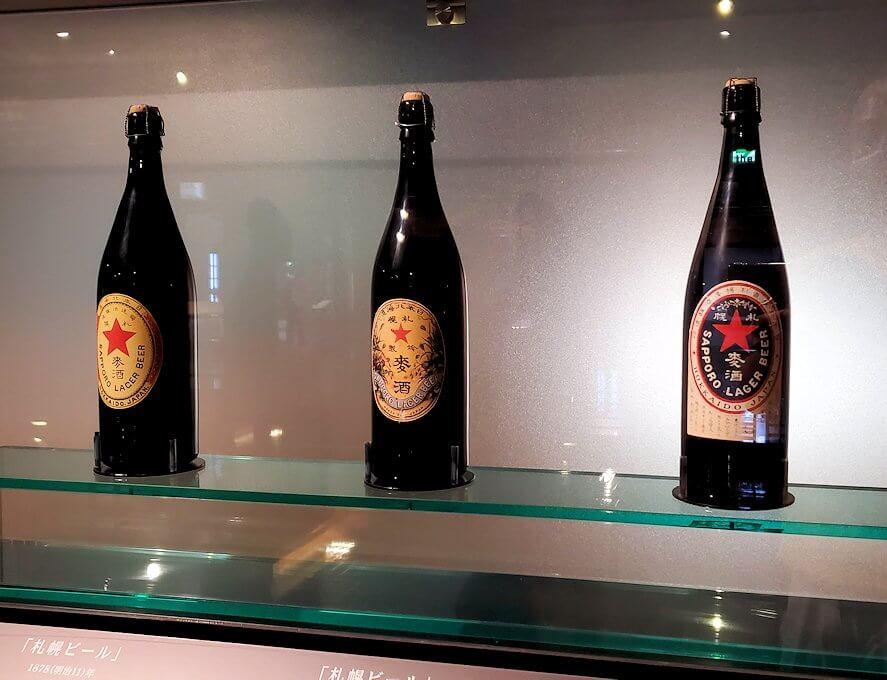 「サッポロビール博物館」内の昔のビール瓶