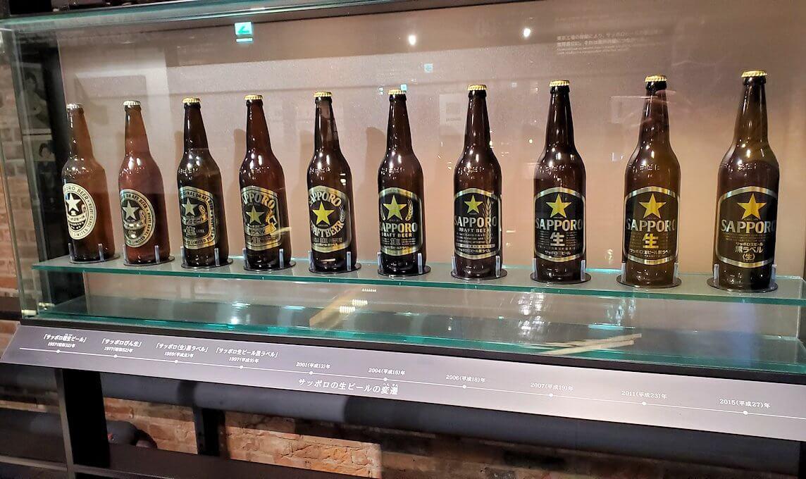 「サッポロビール博物館」内にあった歴代ビール瓶