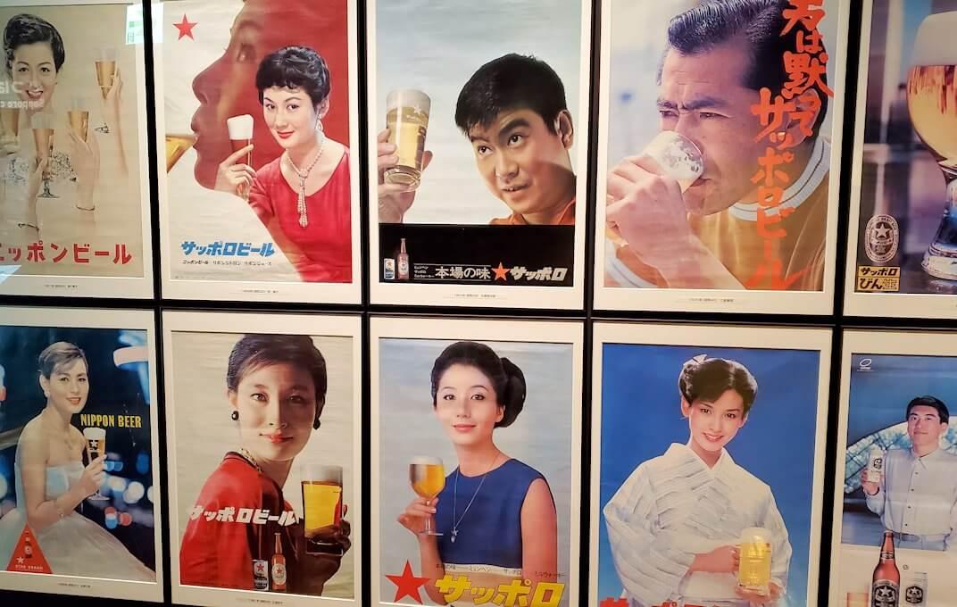 「サッポロビール博物館」内の近年のポスター類