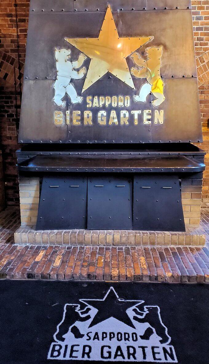 「サッポロビール園」の入口