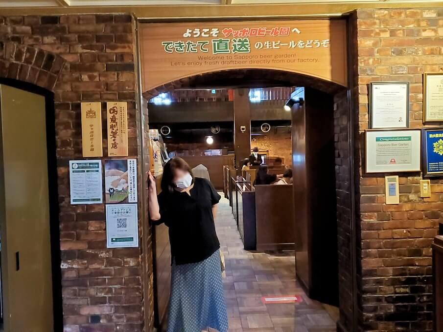 「サッポロビール園」の入口を進む