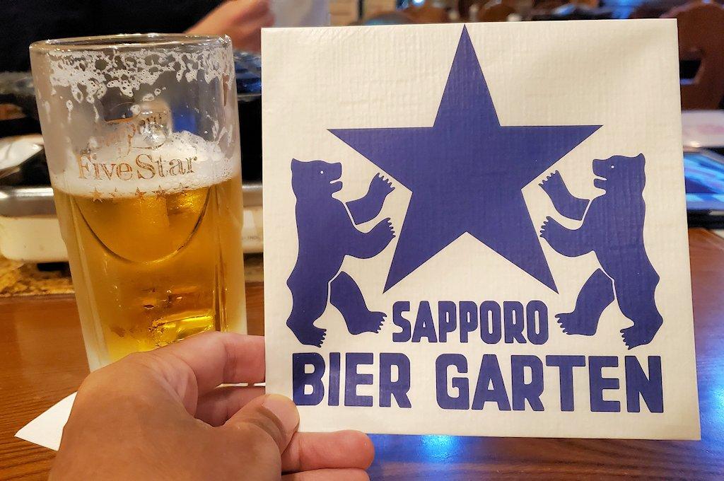 「サッポロビール園」で飲むサッポロビール1