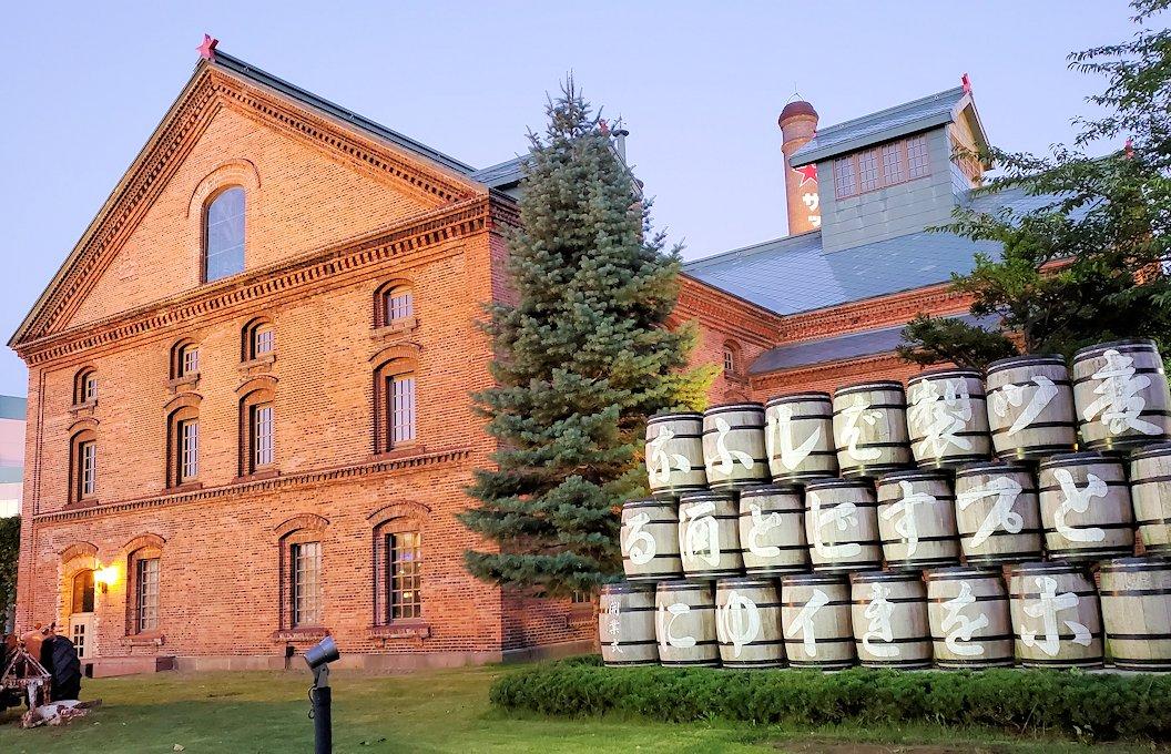 「サッポロビール園」の建物2