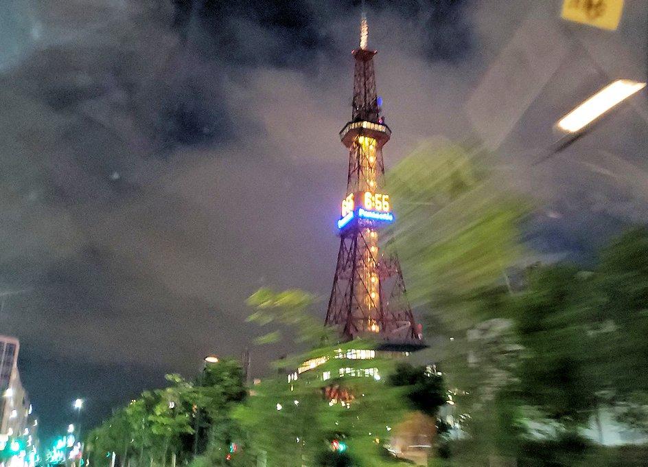 夜の札幌市内の景色