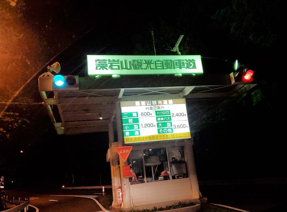 夜の札幌市内藻岩山駐車場
