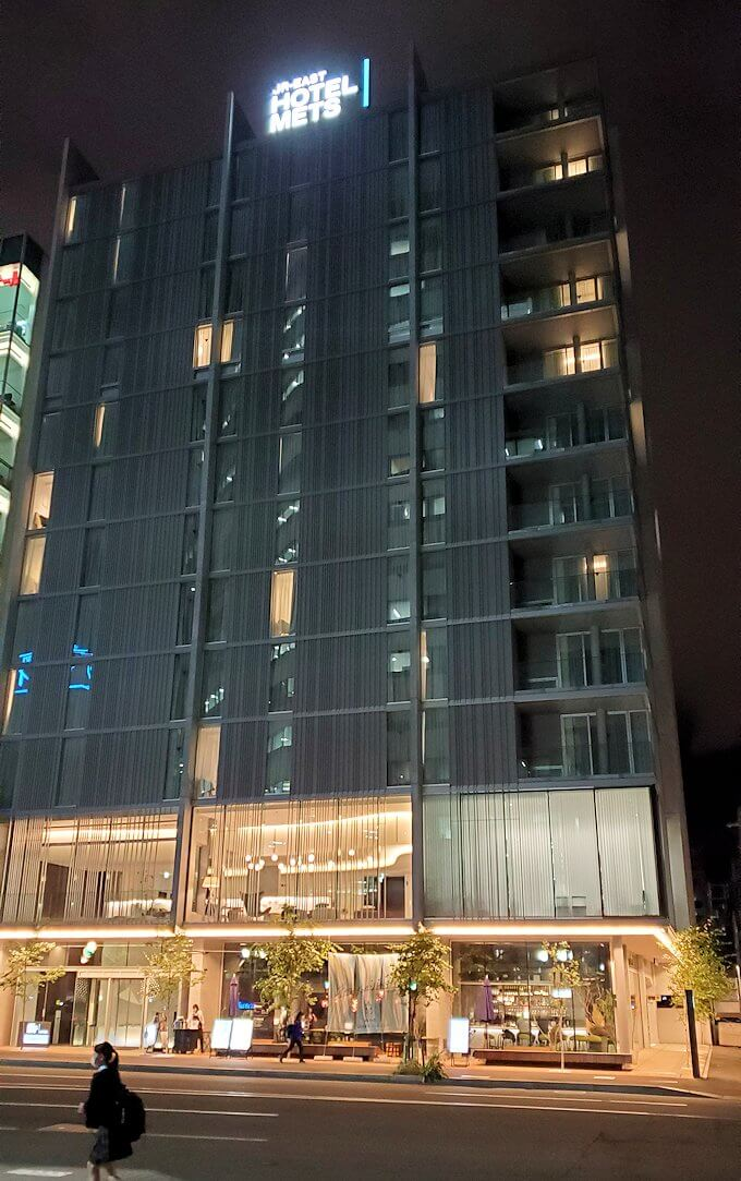 JR東日本ホテルメッツ札幌の建物