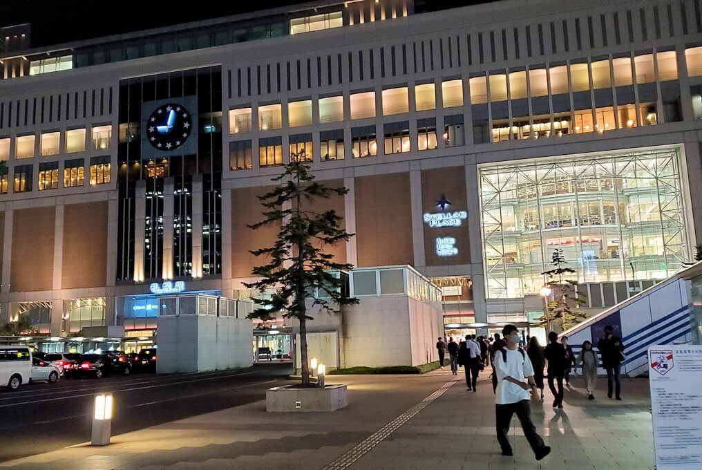 JR札幌駅の外観