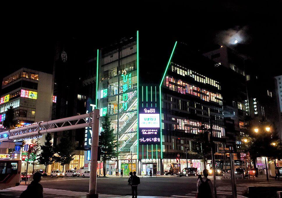 夜の札幌市内を散策