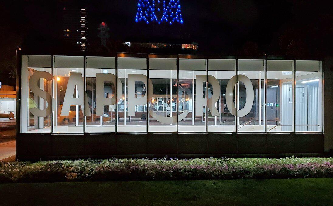 夜の札幌市内にある、大通り公園を眺める1