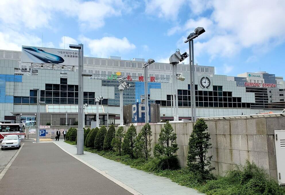 札幌駅北口に戻ってくる