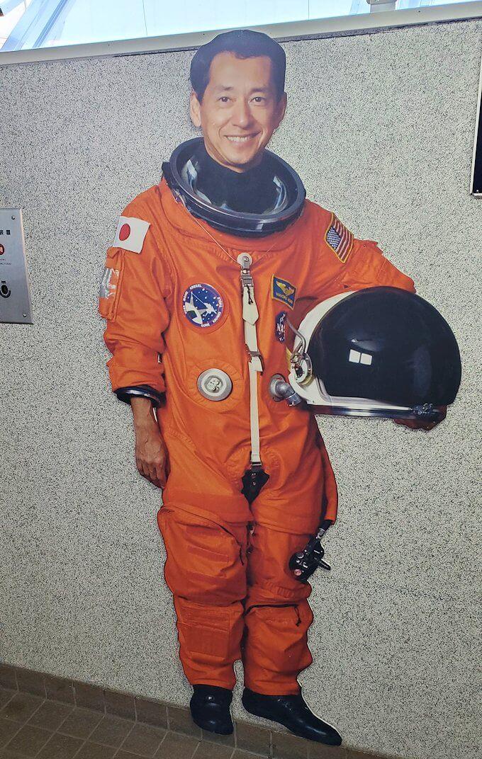 「余市宇宙記念館」にある毛利衛氏のパネル