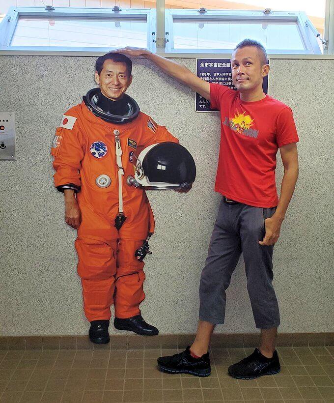「余市宇宙記念館」にある毛利衛氏のパネル1