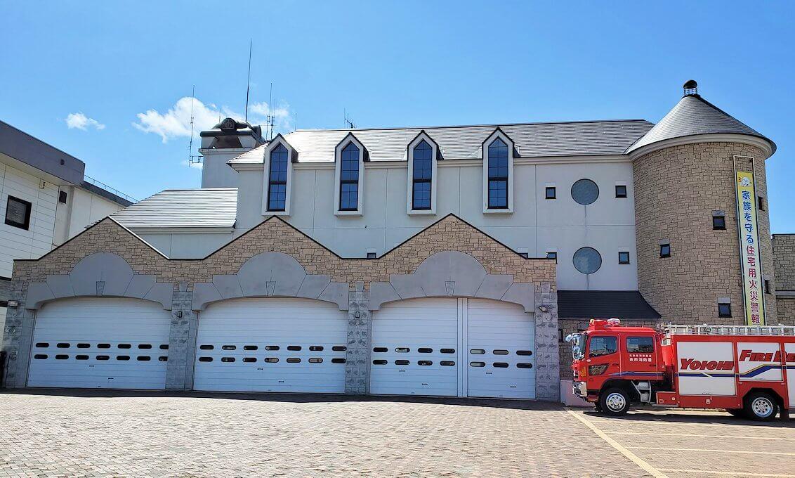 余市町にある消防署