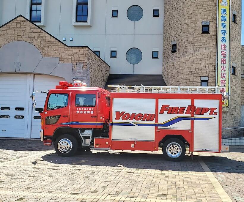 余市町にある消防署の消防車
