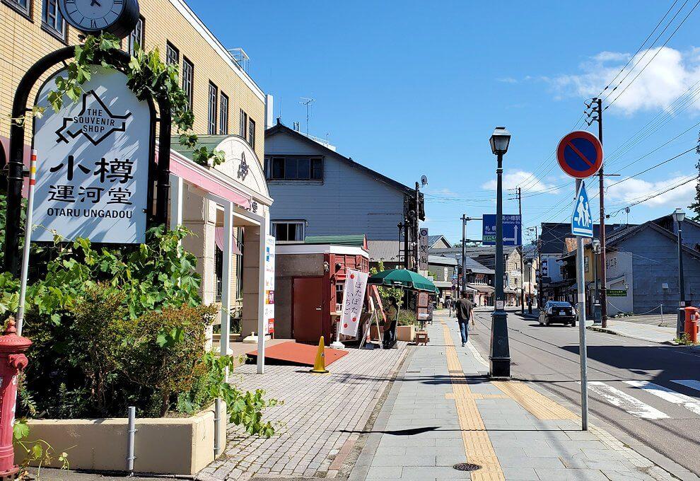 小樽の街に到着2