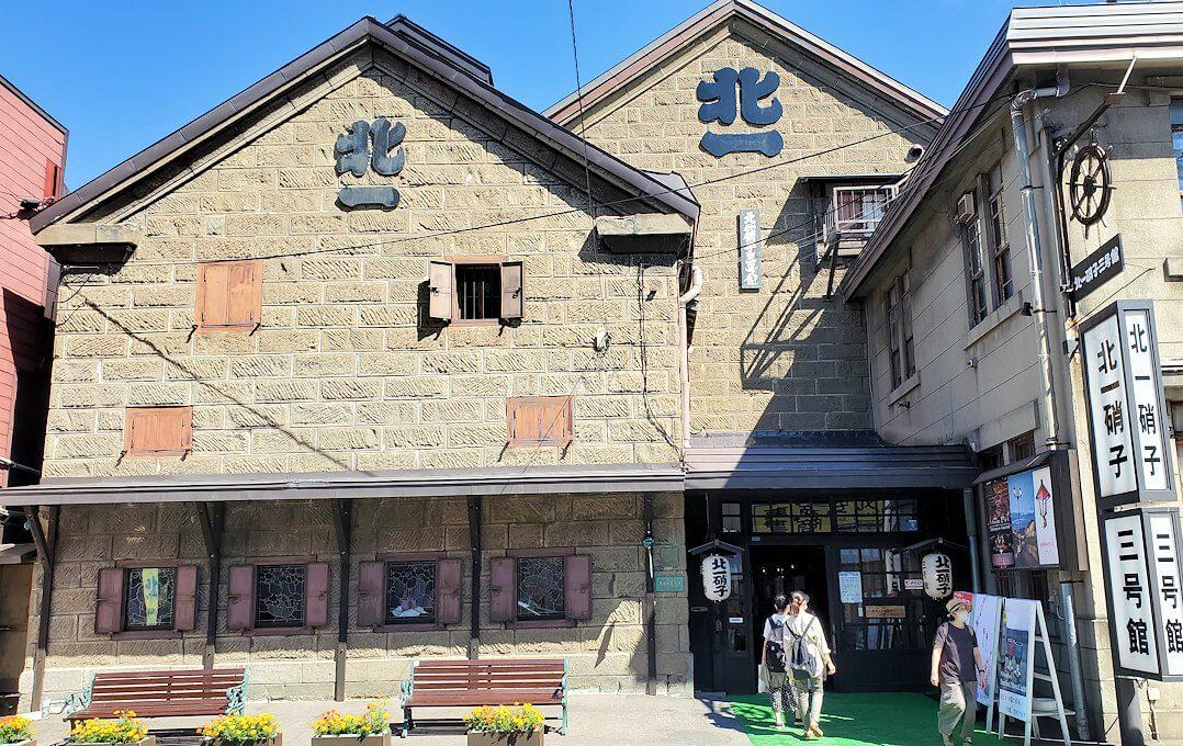 小樽の街を散策している時に見えた北一硝子の建物
