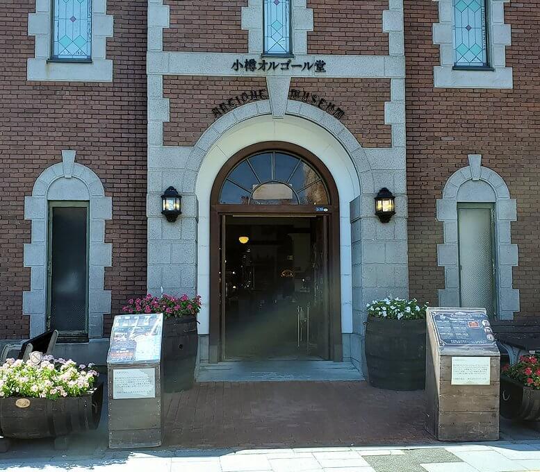 小樽の街にある「オルゴール博物館」