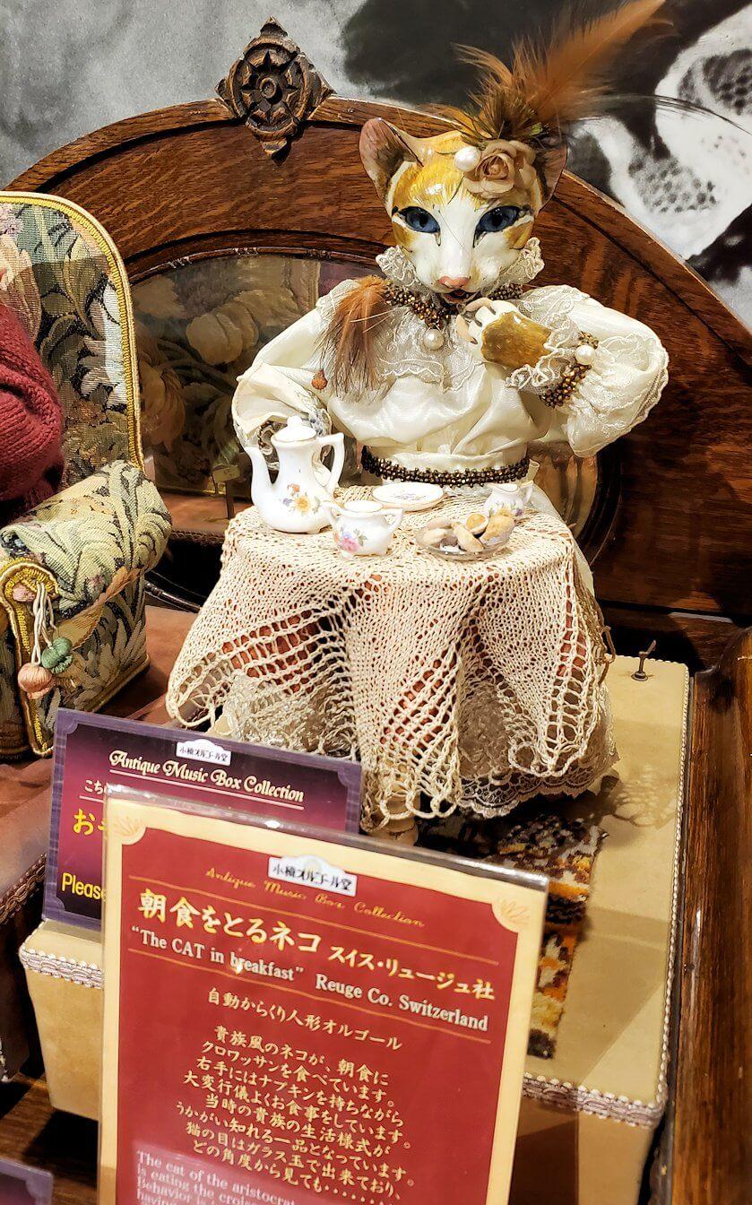「小樽オルゴール堂:2号館」に展示されている、猫ちゃん人形のオルゴール1