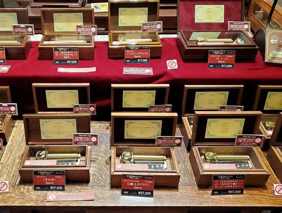 「小樽オルゴール堂:2号館」で販売されているオルゴール