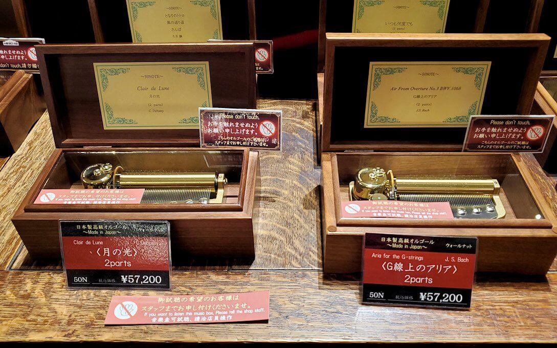 「小樽オルゴール堂:2号館」で販売されているオルゴール1