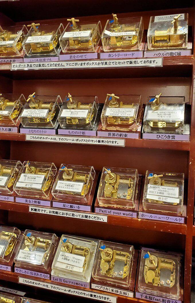 「小樽オルゴール堂:2号館」で販売されているオルゴール4