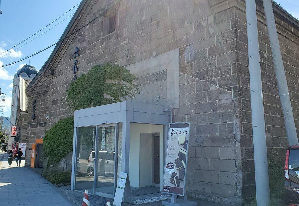 小樽の街の建物