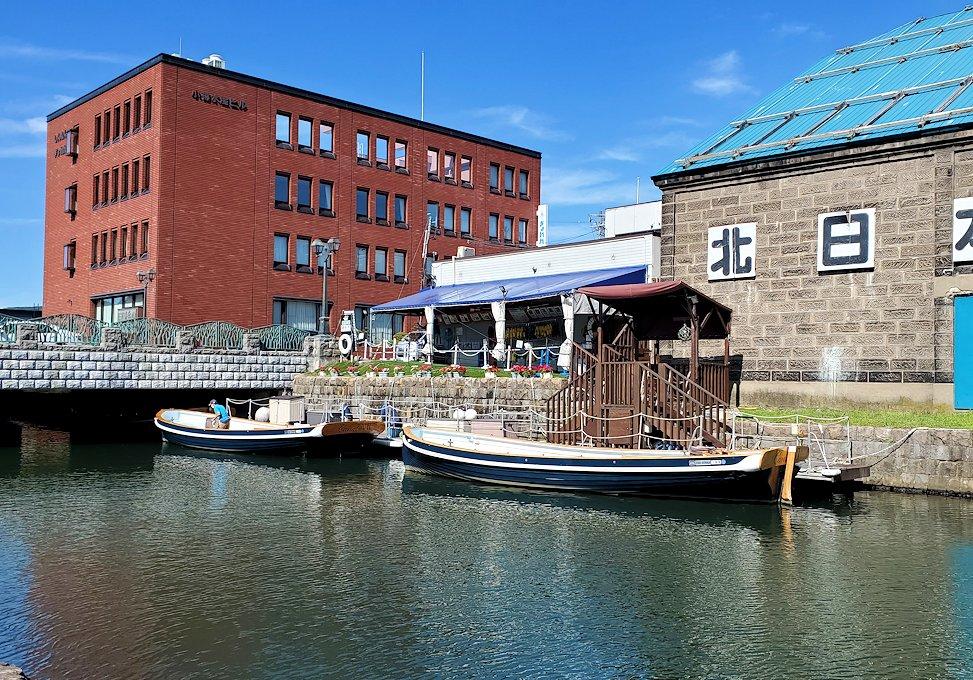小樽運河を遊覧する船の発着場