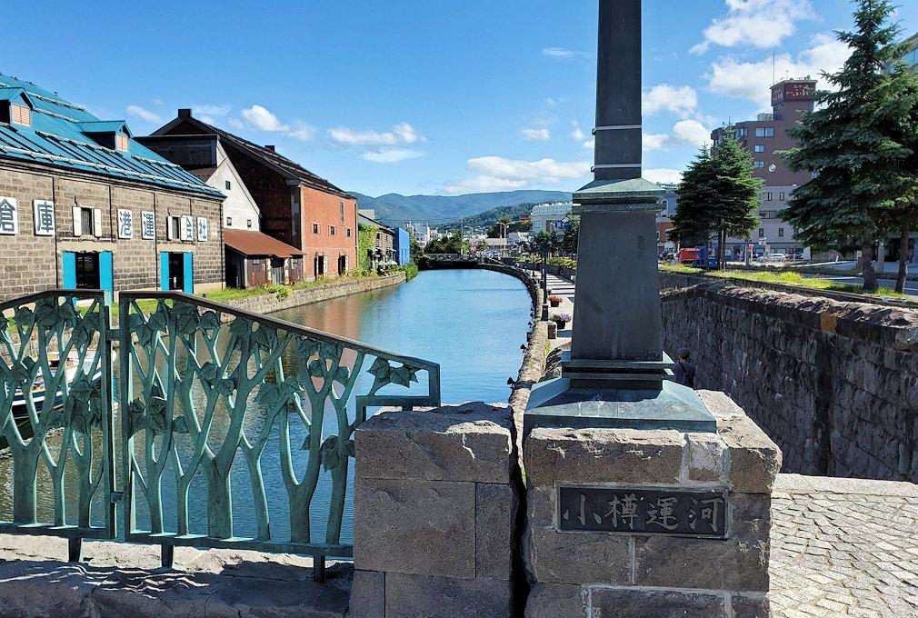 小樽運河がよく見える橋からの景観