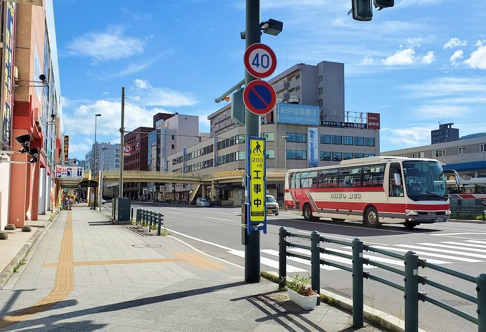 小樽駅のある交差点の景色