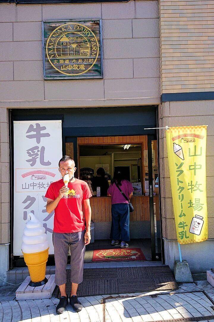 小樽で山中牧場アイスクリームを食べる男