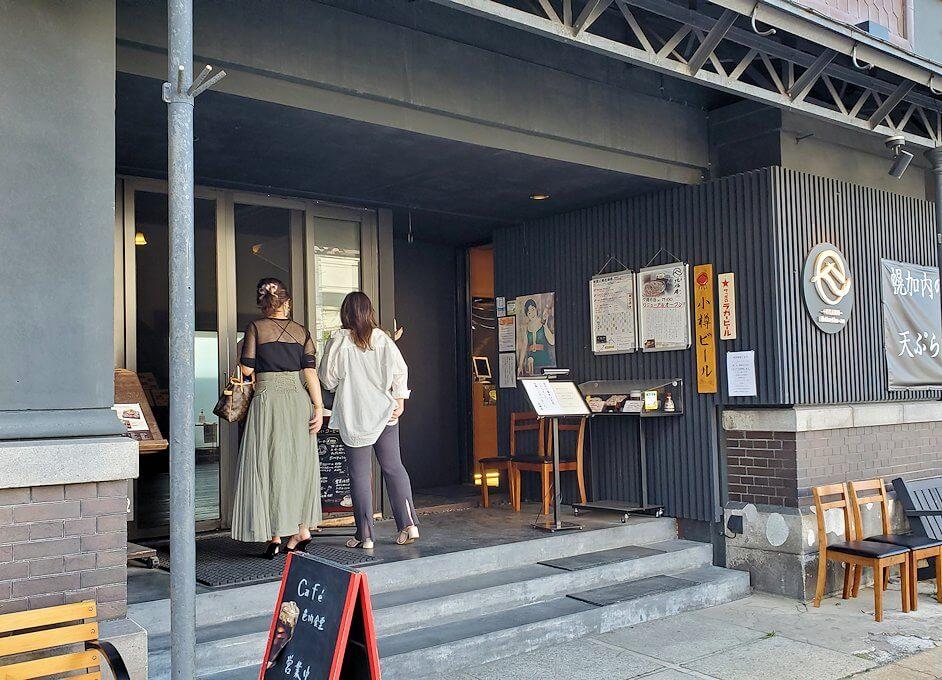 小樽の街にある、後藤商店の建物1