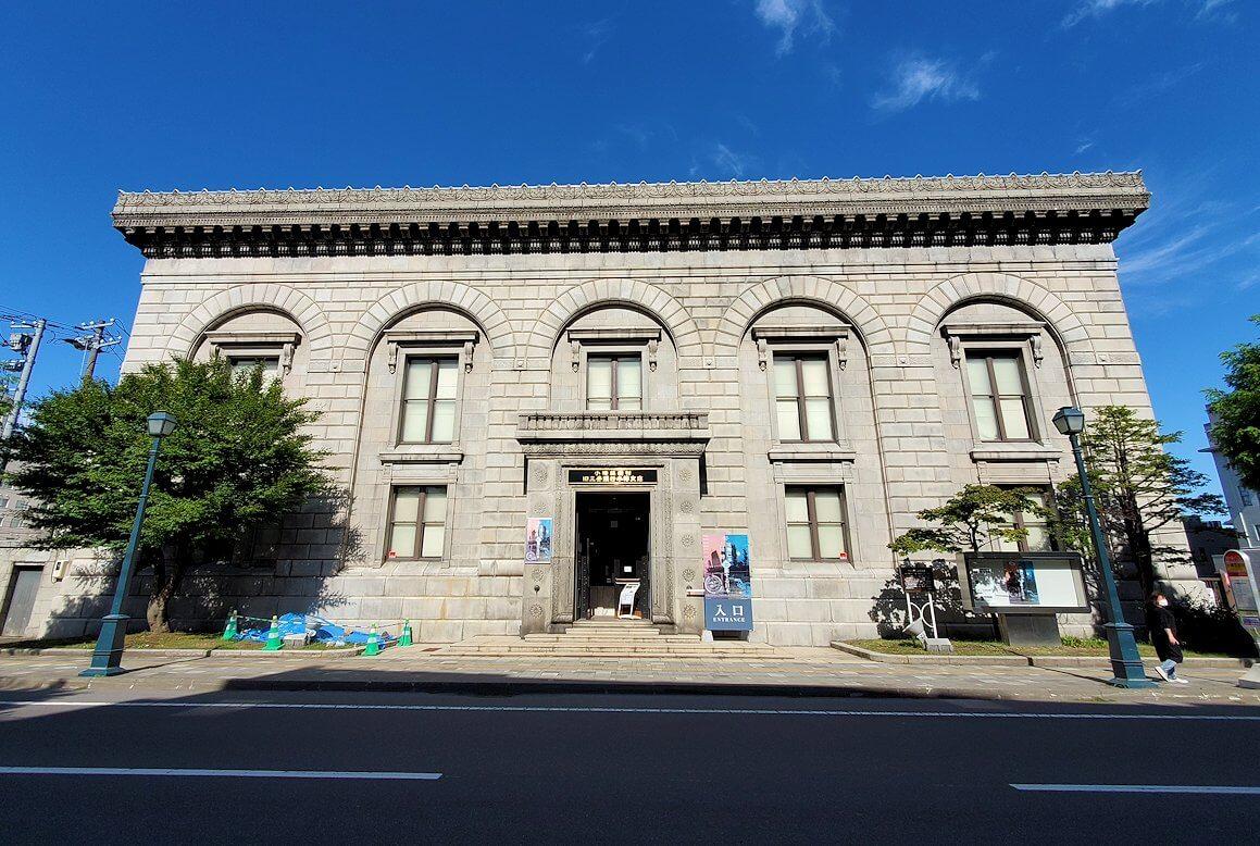 小樽の街にある、旧三井銀行の建物