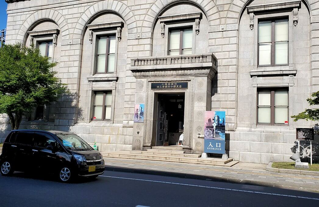 小樽の街にある、旧三井銀行の建物1