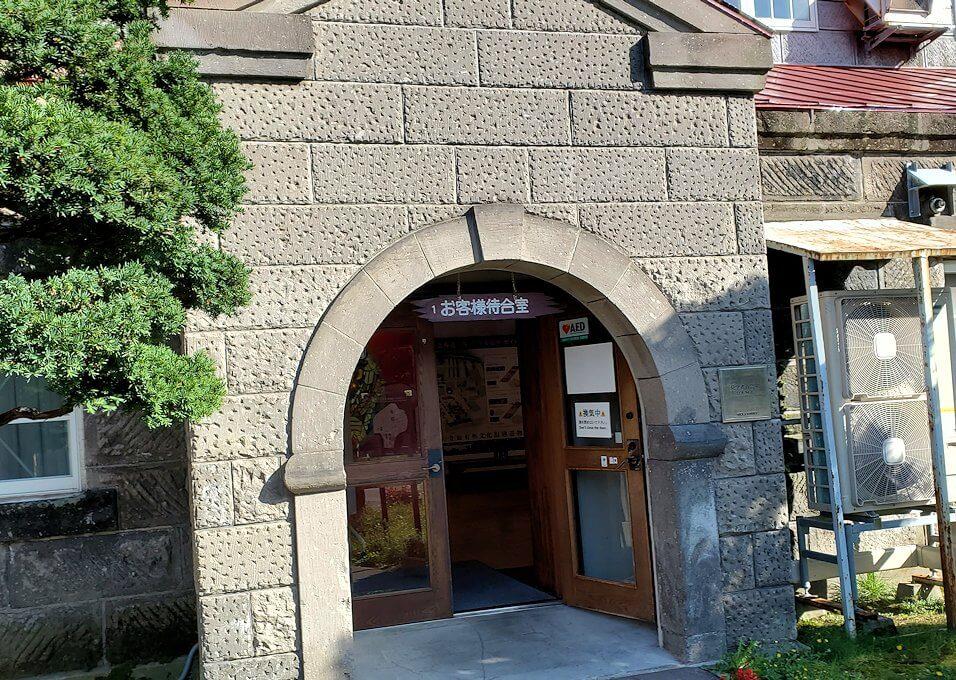 ニッカウヰスキー余市蒸溜所の待合室
