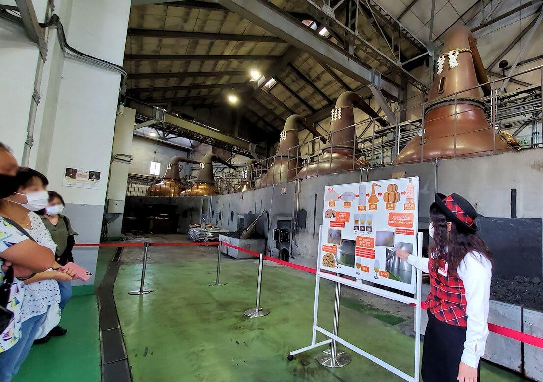 ニッカウヰスキー余市蒸溜所の蒸留棟内の景色3