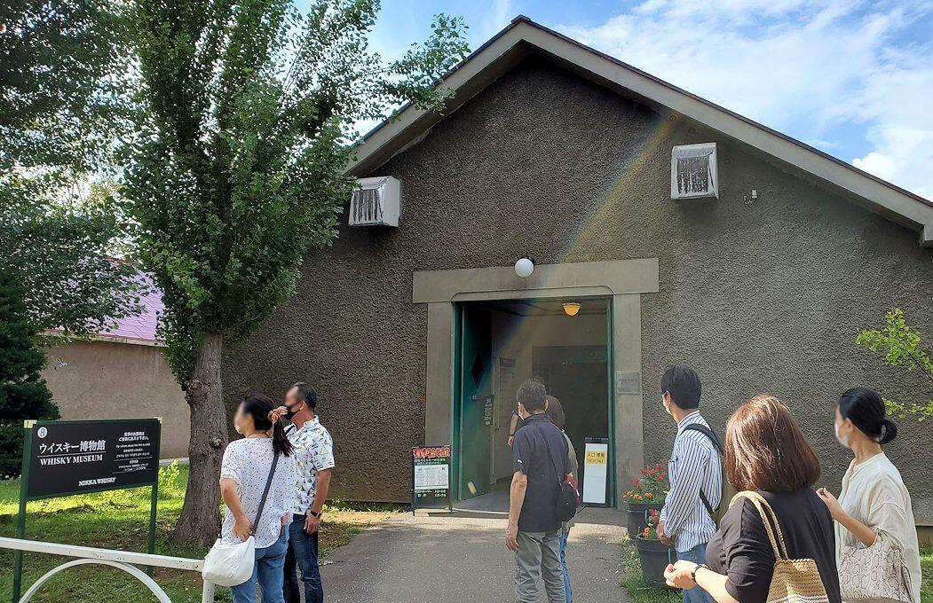 ニッカウヰスキー余市蒸留所内ある貯蔵庫が改造された博物館