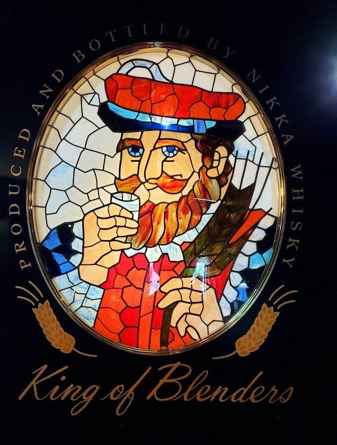 余市町のウイスキー博物館内1
