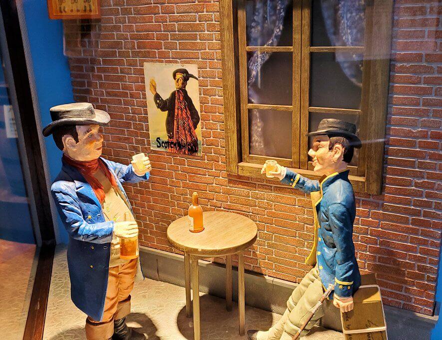 余市町のウイスキー博物館内2