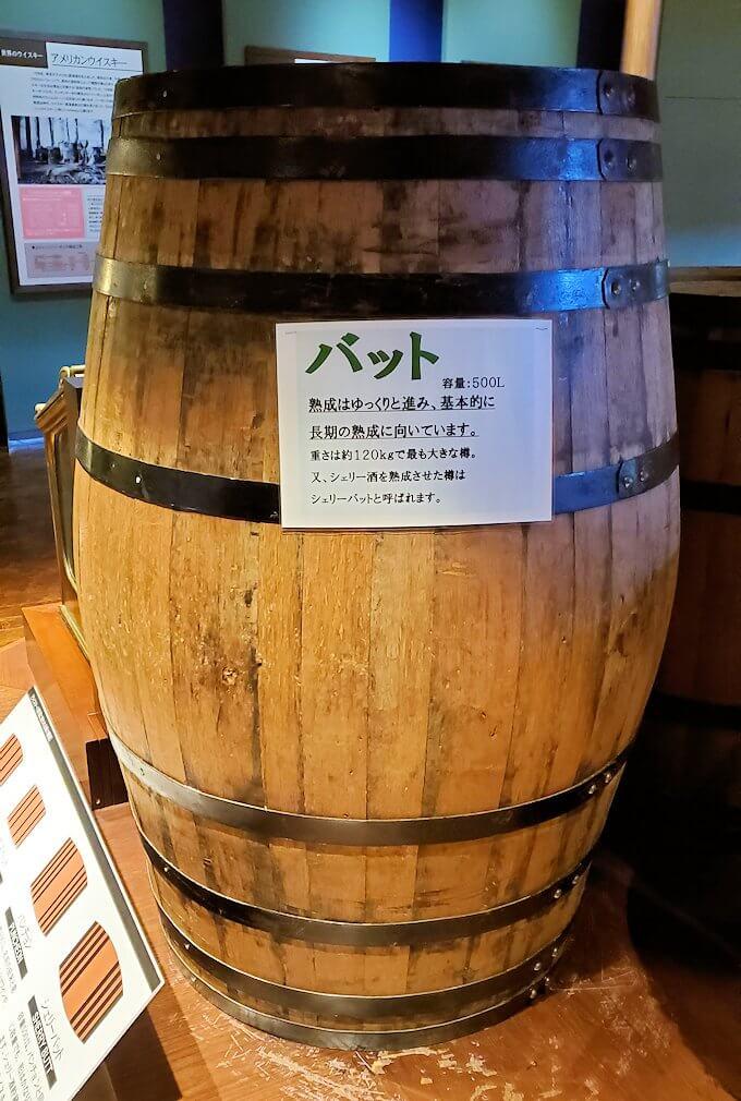 余市町のウイスキー博物館内にあった、樽の見本