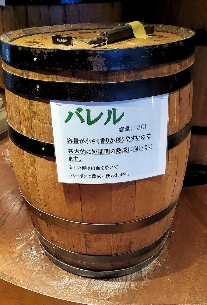 余市町のウイスキー博物館内にあった、樽の見本1