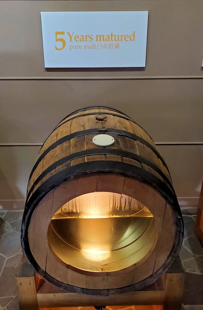 余市町のウイスキー博物館内にあった、エンジェルズシェアの見本5